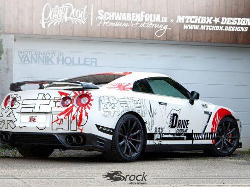Nissan GTR Brock B32 SKM